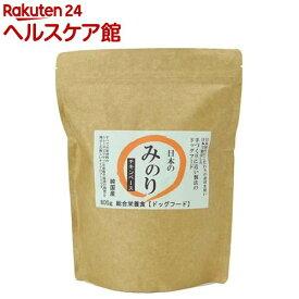日本のみのり ドッグフード チキンベース(800g)【日本のみのり】
