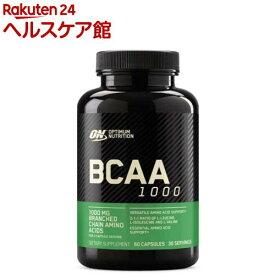 国内正規品 オプティマムニュートリション BCAA 1000(60カプセル)【オプティマムニュートリション】