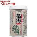 オリヂナル 薬湯 ヒバ(750g)