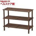 マルチフリー&シューズラック 3段 ブラウン ZSJ05064-B(1コ入)【不二貿易】