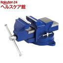 SK11 リードバイス 75mm 回転台付き アンビル付き SLV-75(1台)【SK11】