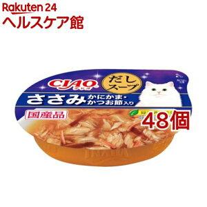 いなば チャオ このまま だしスープ ささみ かにかま・かつお節入り(60g*48個セット)【チャオシリーズ(CIAO)】