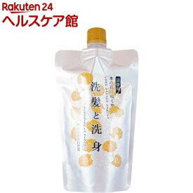 日本豊受自然農 木の花の咲くや 洗髪と洗身シャンプー 詰替用(300ml)【日本豊受自然農】