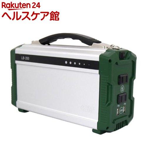 PIF ポータブル蓄電池 エナジー・プロmini LB-200(1台)【ichino11】【送料無料】