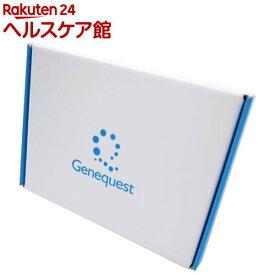 ジーンクエスト ALL 遺伝子解析キット(1セット)【Genequest(ジーンクエスト)】