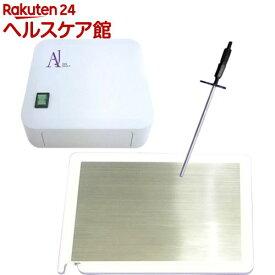 電子水生成器AREE(アレー)ファミリーセット(1セット)