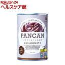パンの缶詰 チョコクリーム(100g)【パンの缶詰】