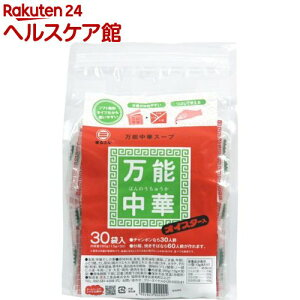 まるさん 万能中華スープ(13g*30袋入)【まるさん(丸三食品)】