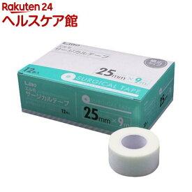 エルモ サージカルテープ 医療用 25mmX9m(12巻)【エルモ】