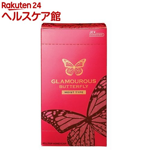 コンドーム/グラマラスバタフライ モイスト 1000(12コ入)【グラマラスバタフライ】