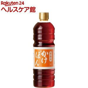 チョーコー醤油 業務用 かけぽん(1L)