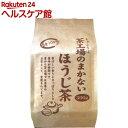 茶工場のまかない ほうじ茶(300g)