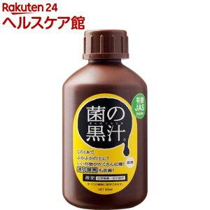 ヤサキ 菌の黒汁(500cc)