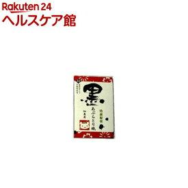 加美屋 あぶらとり紙 墨(80枚入)【加美屋】