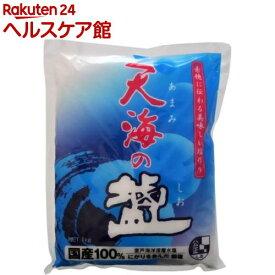 天海の塩(1kg)【more20】【天塩】