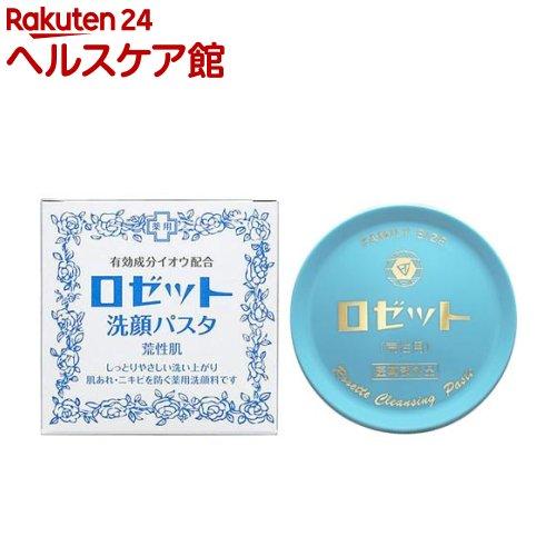 ロゼット 青 荒れ性(90g)【ロゼット(ROSETTE)】