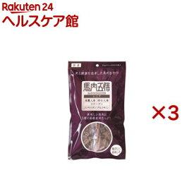 馬肉五膳 シニア(50g*4袋入*3コセット)
