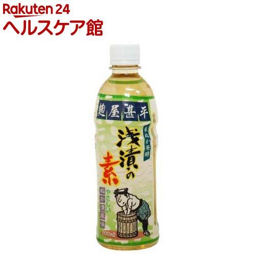 マルアイ食品 麹屋甚平 浅漬の素(500mL)