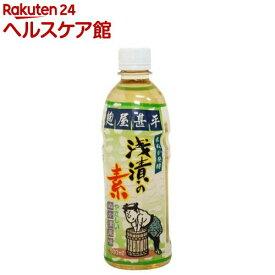 マルアイ食品 麹屋甚平 浅漬の素(500ml)【spts4】