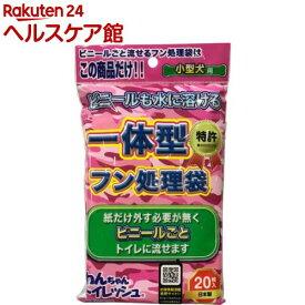 わんちゃんトイレッシュ 小型犬用(20枚入)