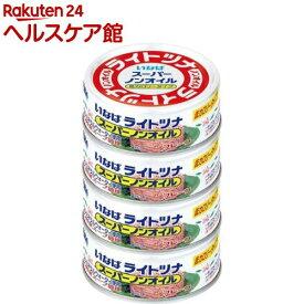 ライトツナスーパーノンオイル(タイ産)(70g*4)[缶詰]