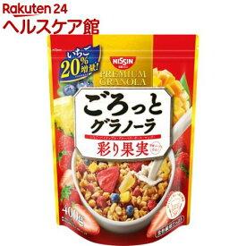 日清シスコ ごろっとグラノーラ 5種の彩り果実(400g)