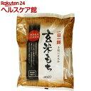 ムソー 玄米もち(特別栽培米使用)(315g*7コ入)【spts4】