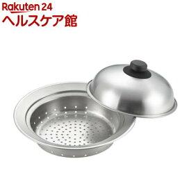 お鍋にのせて簡単蒸しプレート ドーム型 YJ2302(1コ入)