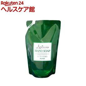 スピカココ ハンドソープ 詰替用(280ml)【スピカココ】