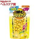噛むブレスケア パウチ レモンミント(100粒)【more20】【ブレスケア】