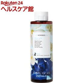 コレス ネロリアイリス シャワージェル(250ml)【コレス ナチュラル プロダクト】