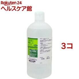 化粧用水 HG(500mL*3コセット)