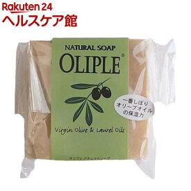 オリプレナチュラルソープ バージンオリーブ&月桂樹オイル(170g)【オリプレナチュラルソープ】