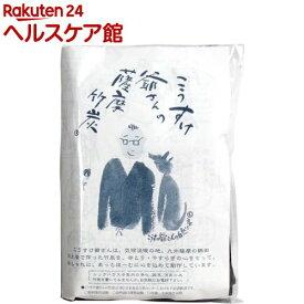 こうすけ爺さんの自然工房 竹炭板 袋入(12本入)