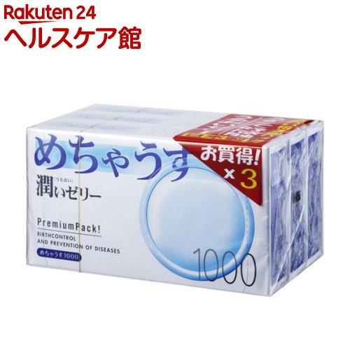 コンドーム/めちゃうす 1000 12コ入*3パック(1セット)【めちゃうす】