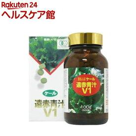 遠赤青汁 V1 ビン(500粒)【遠赤青汁】