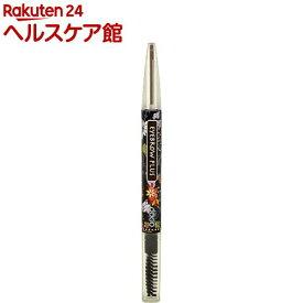 ドド アイブロウプラス BP20(1本入)【ドド(ドドメイク)】