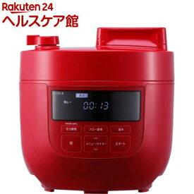 シロカ 電気圧力鍋 4L SP-4D151 レッド(1台)【シロカ(siroca)】
