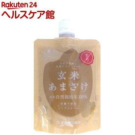 自然栽培 有機玄米あまざけ すり(200g)【マルカワみそ】