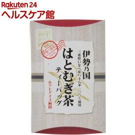 伊勢乃国 はとむぎ茶 ティーバッグ(8g*30袋入)【手駒銘茶】