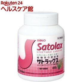 【第(2)類医薬品】サトラックス(400g)【サトラックス】