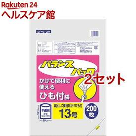 バランスパック ビニール袋 ひも付 半透明 13号(200枚入*2コセット)