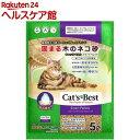 固まる木のネコ砂 キャッツベスト スマートペレット(5L)