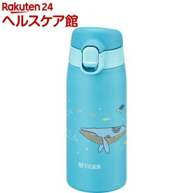 タイガー ステンレスミニボトル サハラマグ(かめいち堂) 0.35L クジラ MCT-A035 A(1コ)【タイガー(TIGER)】[水筒]