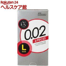 コンドーム イクス 0.02 ラージ 1000(6コ入)[避妊具]