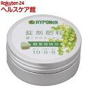 ハイポネックス 錠剤肥料 観葉植物用(約70錠)