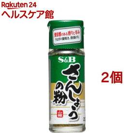 S&B さんしょうの粉(12g*2コセット)