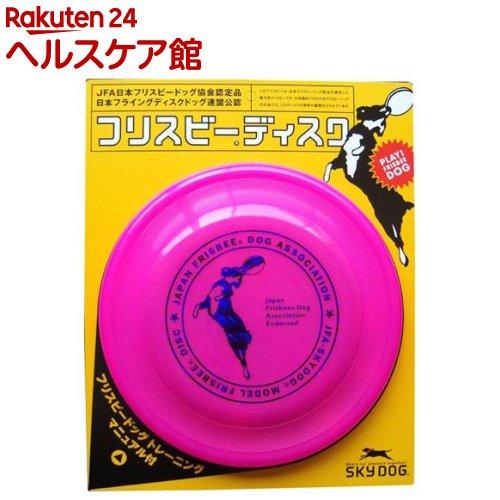 スカイドッグフリスビーディスク ピンク(Lサイズ)【スカイドッグ】