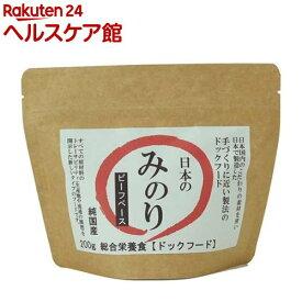 日本のみのり ドッグフード ビーフベース(200g)【日本のみのり】