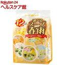 ひかり 選べるスープ春雨(12食入)【more30】